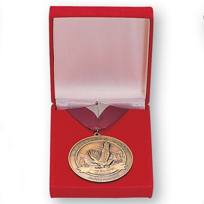 Red Velour Presentation Box - X3770rd - Trophies And Awards Military X3770RD